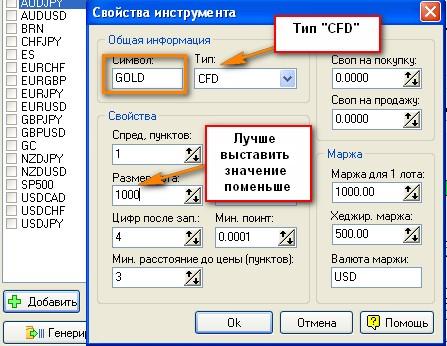 Forex tester csv